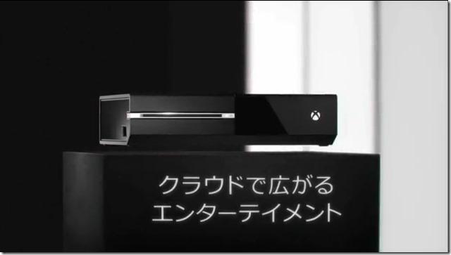 XboxOne-Clund