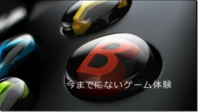 XboxOne-コントローラ