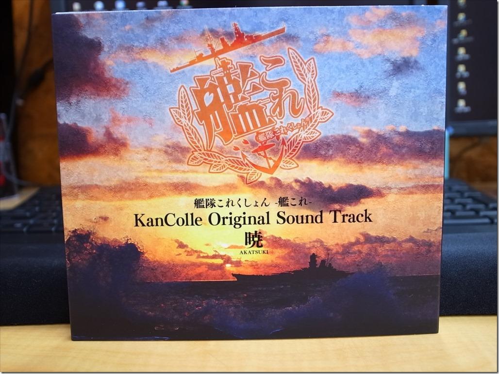 kancolle-Original-Sound-Track-001