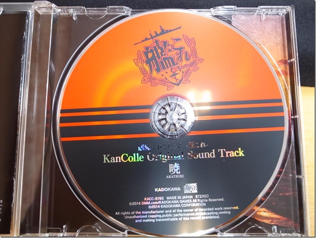 kancolle-Original-Sound-Track-007