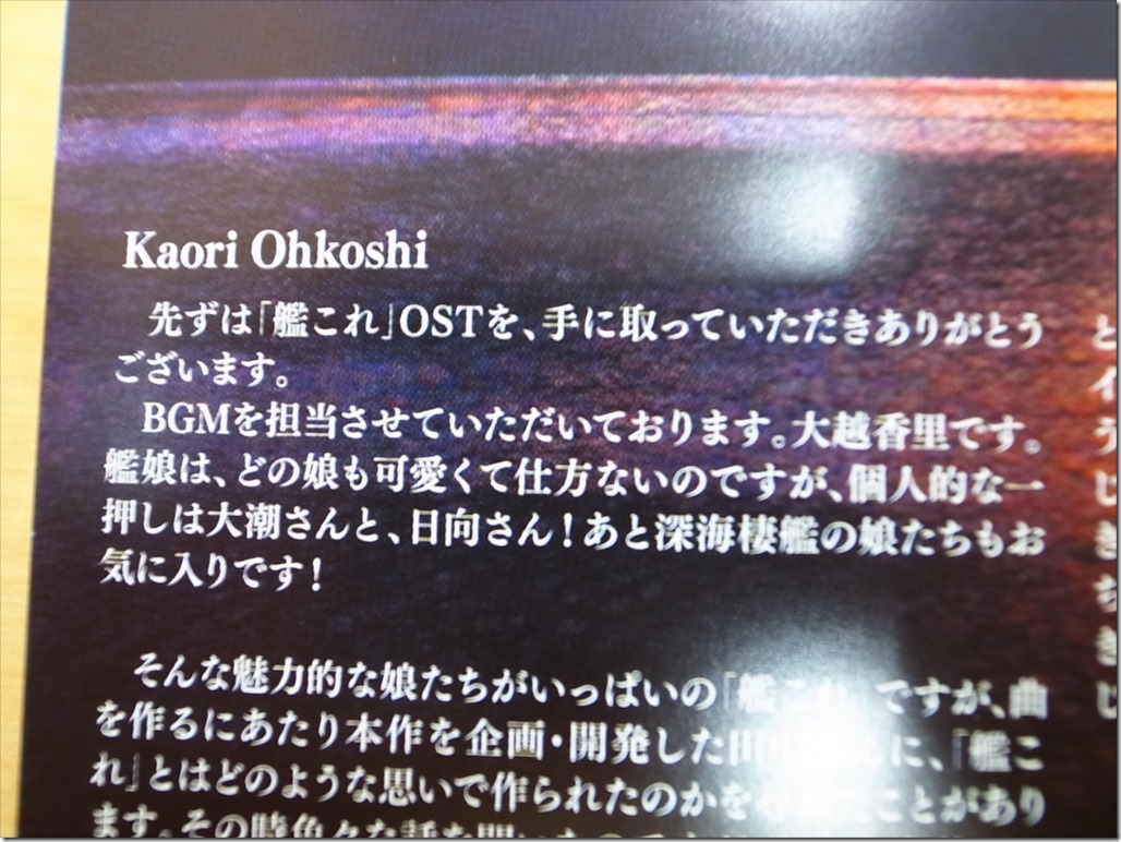kancolle-Original-Sound-Track-008