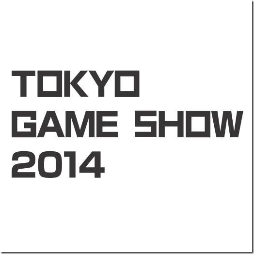 tgs2014_icon