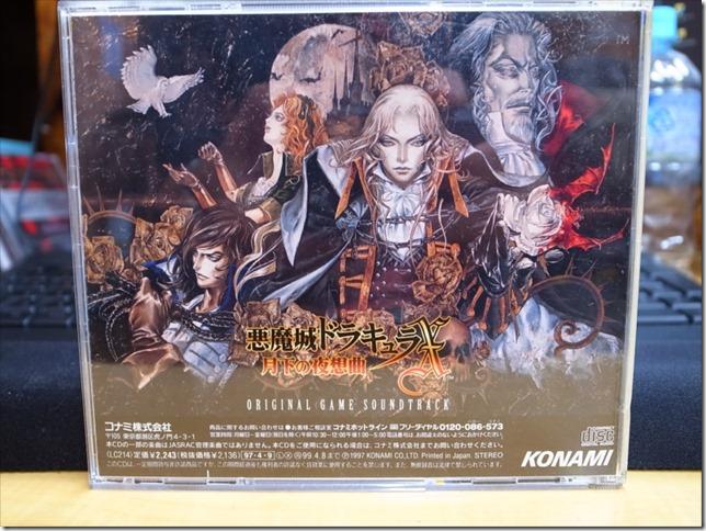 Dracula-gekka-002