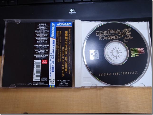 Dracula-gekka-003