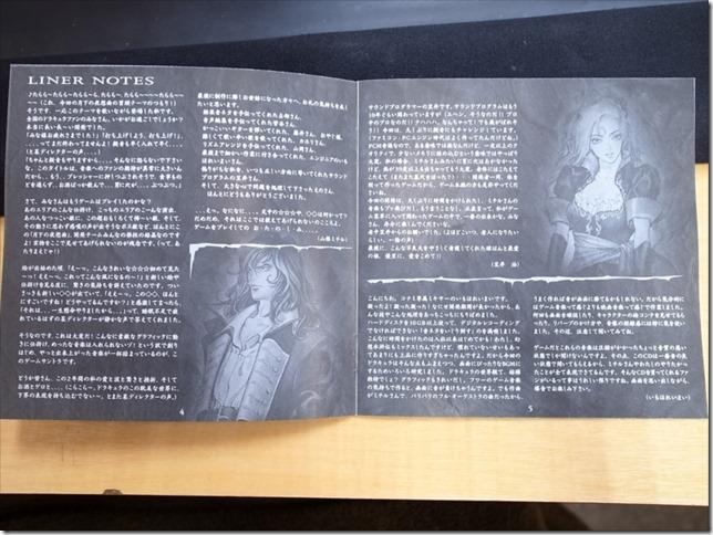 Dracula-gekka-005