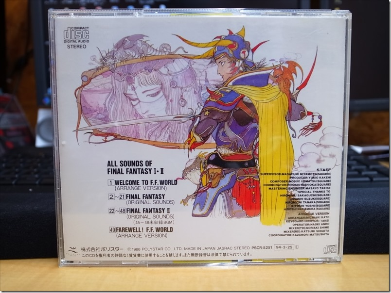FF1-2 soundtrack-002