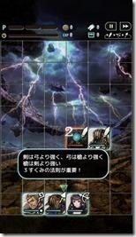 terrabattle013