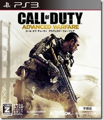 COD AW PS3