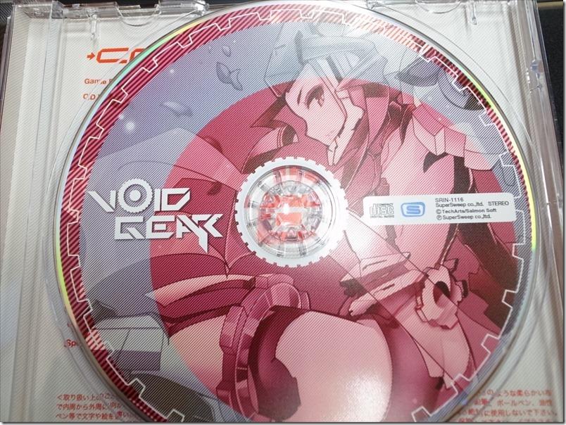 VOID-GEAR005