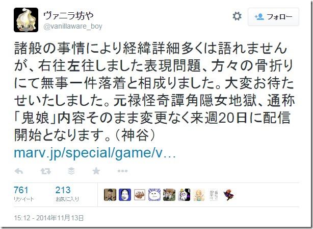 orobomuramasa-tweet