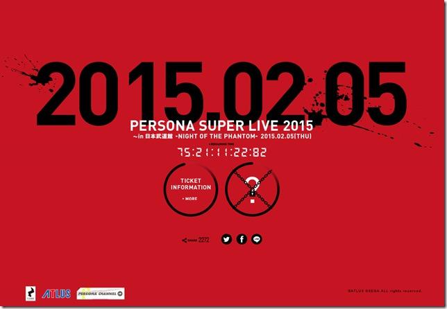 persona super live 2015
