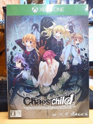 CHAOS_CHILD068.jpg