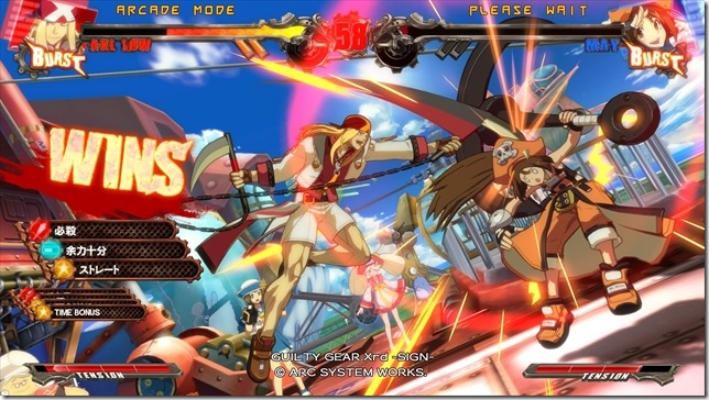 GUILTY GEAR Xrd -SIGN-_20141213001603
