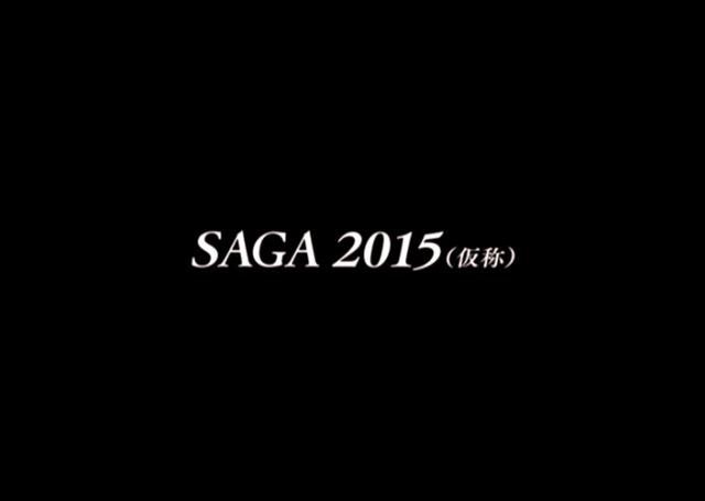 saga2015.jpg