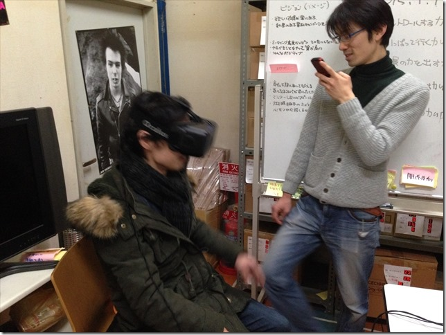 20150109 Oculus004