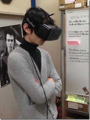 20150109 Oculus007