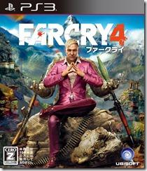 ファークライ4 PS3
