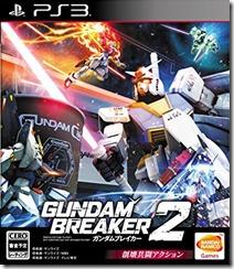 GB2-PS3