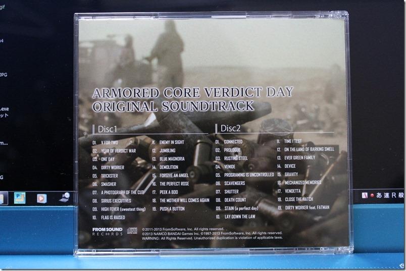 20150221-ACVD Soundtrack-005