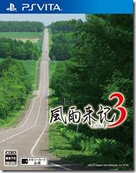 fuuraiki3