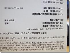 20150302-ddsost-009