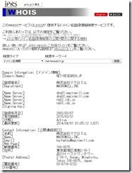 スクリーンショット 2015-03-23 09.54.20