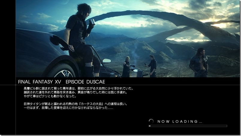 FINAL FANTASY XV EPISODE DUSCAE_20150320002500