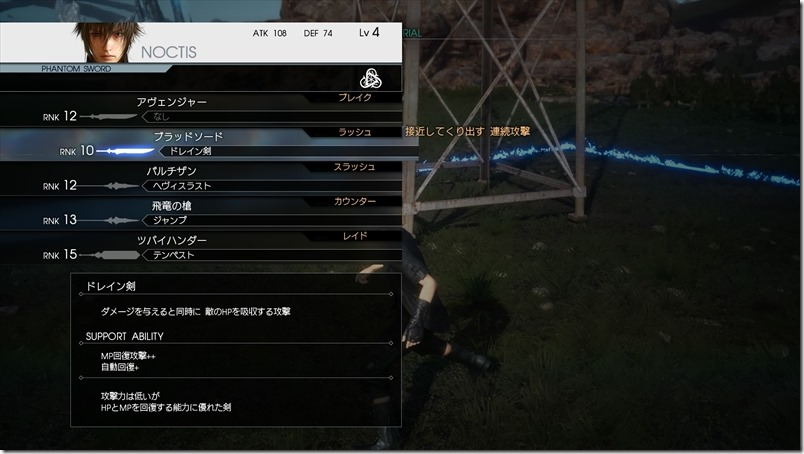 FINAL FANTASY XV EPISODE DUSCAE_20150320003658