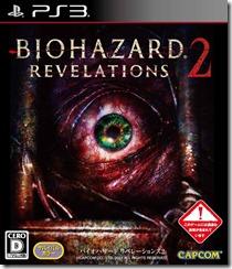 PS3 bior2