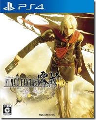 PS4 FFreisiki