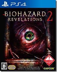 PS4 bior2
