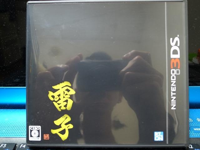 20150412raishi027.jpg