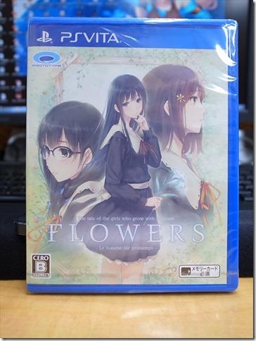 20150422-FLOWERS002