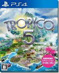 トロピコ5