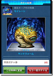 Gamelab_156797_3