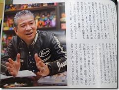 20150610-syougyoukai012