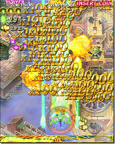 ACgaluda2_SS01