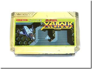 SuperXevios12