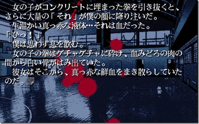 20150704-Shizuku000