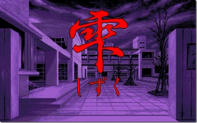 20150704-Shizuku003