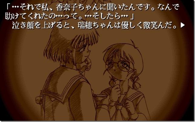 20150704-Shizuku011