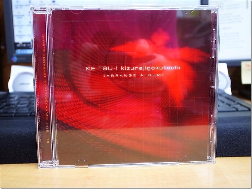 20150727-Ketsui Arrange OST001