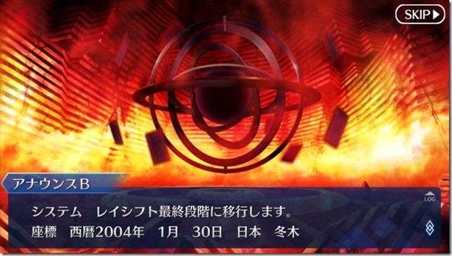 20150820-FGO005