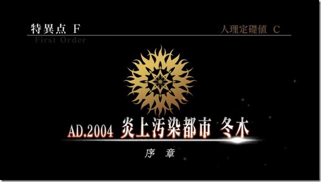 20150820-FGO007