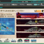 KanColle15082511394403.png