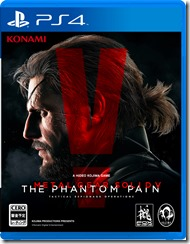 MGS5TPP-PS4