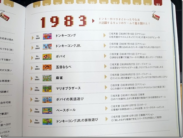 20150909-011