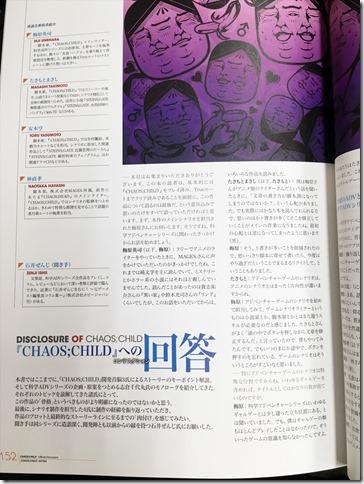 20150926-ChaosChild005