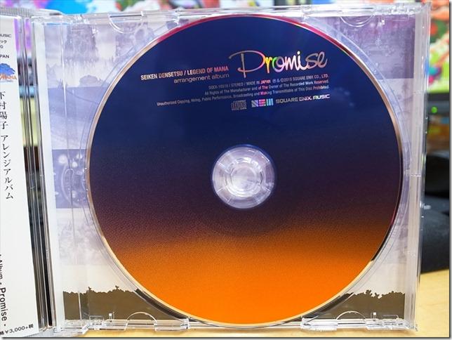 20150930-Promise006
