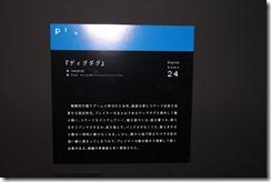20151003-AsobuGame107